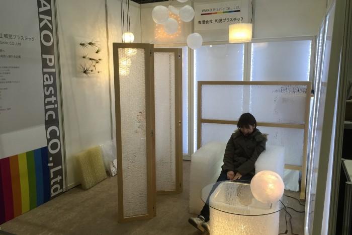 JAPAN SHOP 2015 WAKO 和晃プラスチック PlaRain 新素材