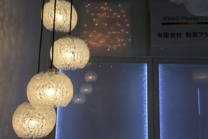JAPAN SHOP 2015 WAKO 和晃プラスチック PlaRain 新素材5