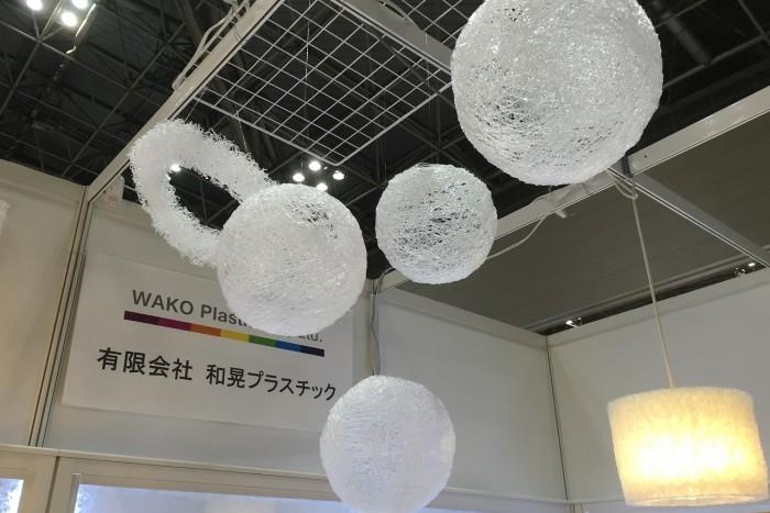 JAPAN SHOP 2015 WAKO 和晃プラスチック PlaRain 新素材4