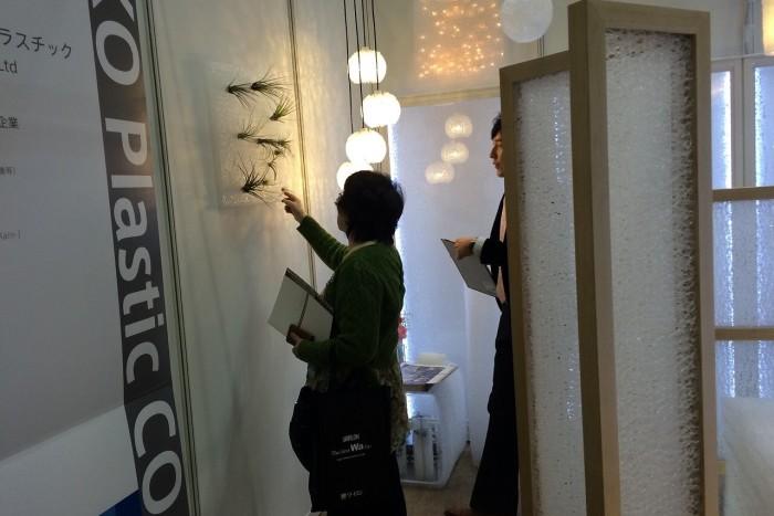 JAPAN SHOP 2015 WAKO 和晃プラスチック PlaRain 新素材18