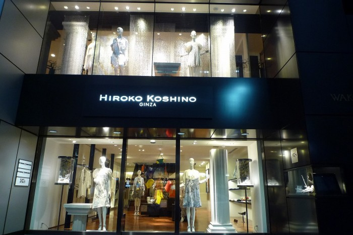 コシノヒロコ銀座 KOSHINO HIROKO GINZA プラレインPlaRain 新素材施工和晃プラスチック13