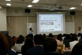 成安造形大学 講演 和晃プラスチック 村木昭博