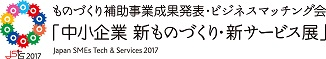 jsts2017_logo_04_color