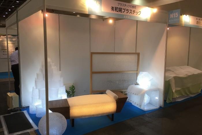 和晃プラスチック プラレイン PlaRain 中小企業 新ものづくり 新サービス展 2017